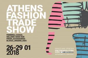 Athens Fashion Trade Show 2018